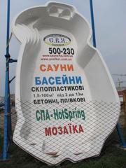 Продам басейн склопластиковий - АКЦІЯ - знижка 10-15%