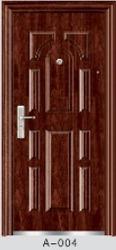 Вхідні металеві двері Китай
