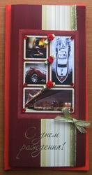 Пакеты подарочные,  открытки оптом