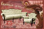 Виготовлення м`яких меблів. http://divani.rv.ua/