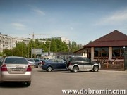 Продажа готового бизнеса «под ключ».Севастополь.