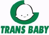 Виробництво дитячих візочків Trans baby (Транс бебі) Україна.