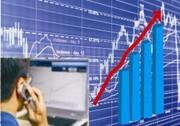 Продаж акцій Газпрому