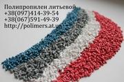 Продаємо вторинну гранулу ПЕ-100,  ПЕ-80,  ПС,  ППР