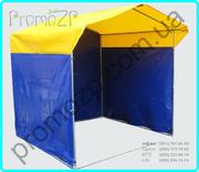 купить торговую палатку,  палатки для торговли,  торговые столы