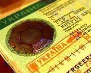 Оформление приглашения иностранцу в Украину