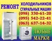 Ремонт пральної машини Івано-Франківськ. Ремонт пралок ввдома