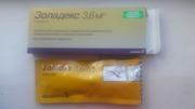 Продам Золадекс 3, 6 мг
