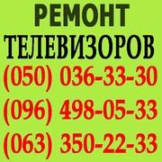 Ремонт телевізорів в Івано-Франківську. Майстер з ремонту телевізора