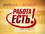 Строительная компания приглашает бригады монолитчиков в Россию