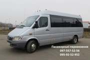 Пасажырские перевозки, трансфер по Ивано-Франковске и Украине