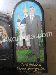Изготовление памятников Коростышев