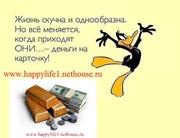 Ивано-Франковск - Оператор ПК удалённо (офис-интернет) от 1000$