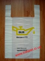 Пакеты с логотипом в Ивано-Франковске. Печать на пакетах.