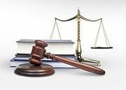 Юридична допомога та консультації