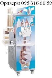 Фризер фризеры мороженого Ивано-Франковск