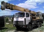 Продаем автокран МТМ КС-55727-1 МАШЕКА,  г/п 25 тонн,  МАЗ 630303,  2008 г.в.