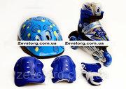 Ролики Аktiv Sport.Blue р.28-33 +защита+шлем