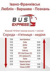 Автобус Івано-Франківськ-Варшава-Познань