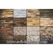 Штучний камінь в Івано-Франківську,  декоративні фасадні матеріали висо