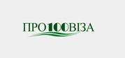 Візова підтримка та допомога з працевлаштуванням в Польщі