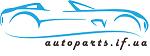 Автошрот Autoparts IF б.у и новые запчасти на иномарки