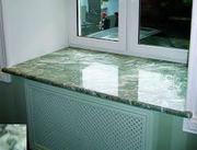 Подоконники из камня Ивано-Франковск. Изделия из мрамора,  гранита,  ступени,  столешницы,  плитка из камня